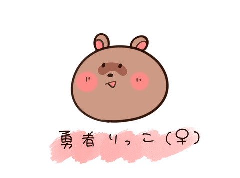 アイコン_001