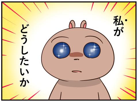 145_jpg_004