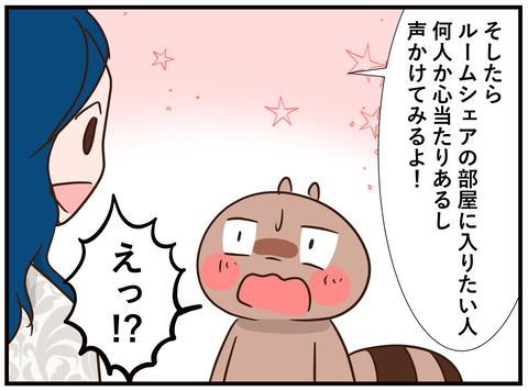 147_jpg_006