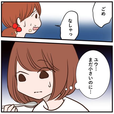 4_jpg_004