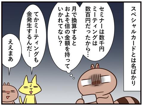 152_jpg_004