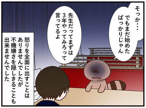 123_jpg_001