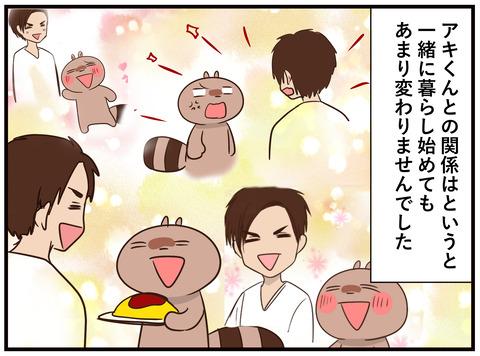 151_jp_007