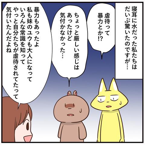 0_jpg_004