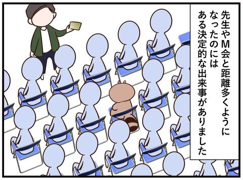 152_jpg_001