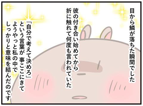 145_jpg_006