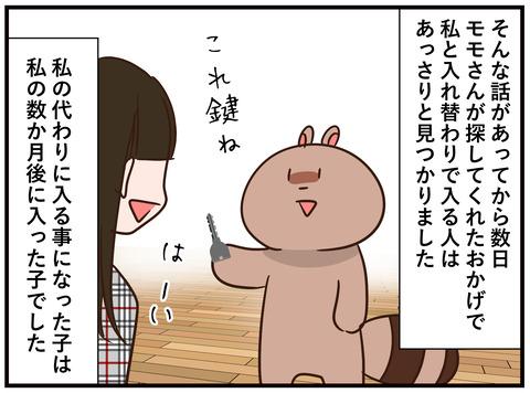 150_jpg_006