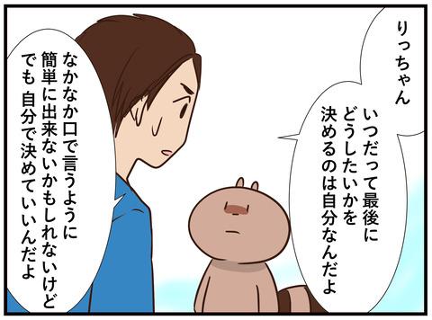 145_jpg_001