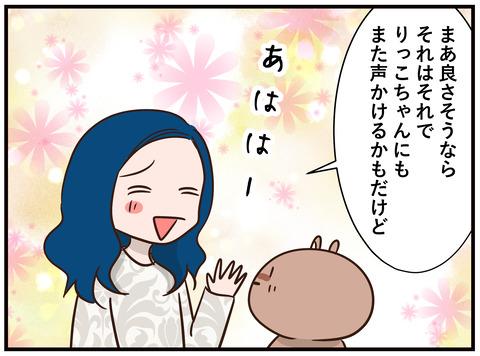 150_jpg_002