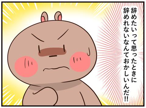 145_jpg_008