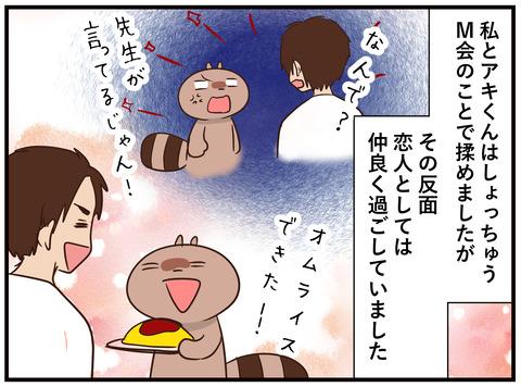 136_jpg_001