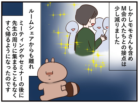 151_jp_008
