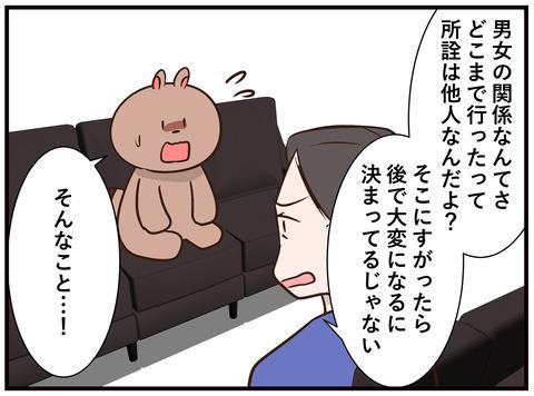 156_jpg_001