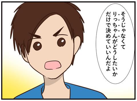 145_jpg_003