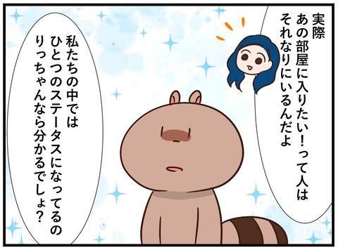 147_jpg_008