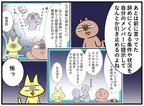149_jpg_004