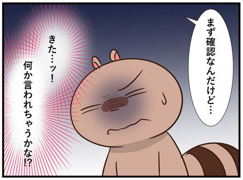 146_jpg_008