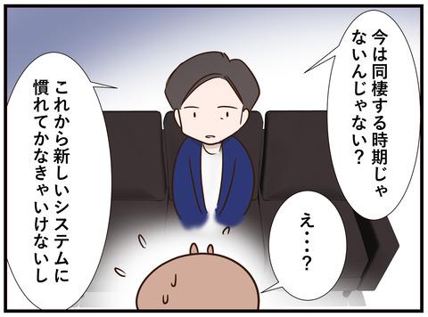 144_jpg_001