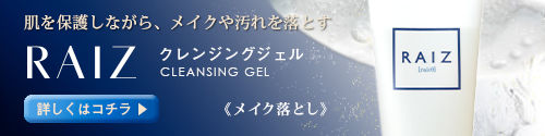 cleansinggel-125
