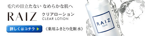 clearlotion-125