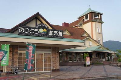 東近江マーガレットステーション