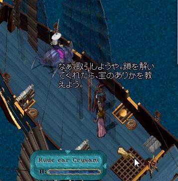 ブログ用海賊の戯言2