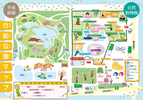 map_park_gyousen