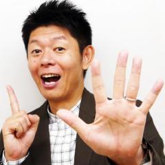 有吉弘行、人気占い師・島田秀平を「クズ」批判!「コロナ騒動を当てなかった」発言に賛否両論
