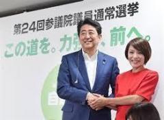 今井絵理子、不倫相手「ハシケン」を秘書に?
