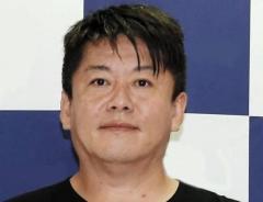 堀江貴文氏、田中みな実の反論をネット支持に不満「終わってる」「人のせいにするな」