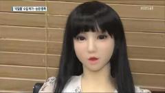 韓国でラブドール輸入に20万人以上が抗議