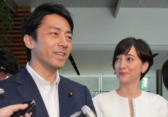 小泉進次郎 結婚で女遊び次々暴露 人気ガタ落ち