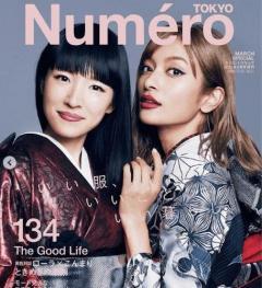 ローラ、日本人代表として雑誌表紙を飾ったことに嫌悪感の声
