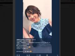 大橋未歩、「アイドルからキャスター転身」を生報道中に猛批判