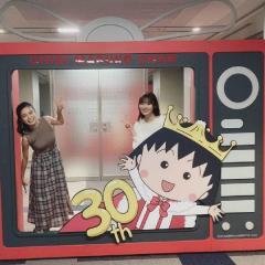 指原莉乃、小島瑠璃子との2ショット公開も別のところに視線集中「不自然すぎる?」