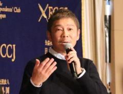 前澤友作氏、「お見合い」企画やめた 「自分の気持ちを整理できず」...番組は中止
