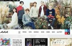 "AAA・日高光啓、ベッド動画の""炎上商法""CD売り上げ80%減!"