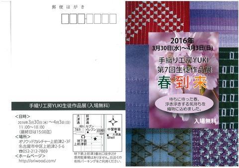 SKMBT_C28016040114260