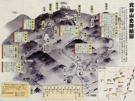 siseki_map