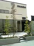 KOYAMAカフェ