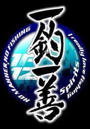 Banner_1F1Z_184px