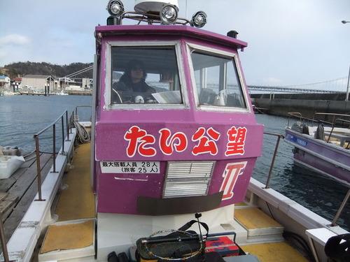 DSCF0574