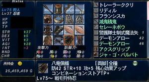 サーラ5狩人装備八竜マーマン