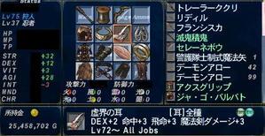 サーラ4狩人装備STR+マーマン