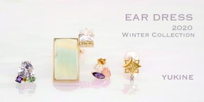 eardress_2020win