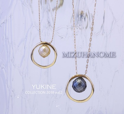 MIZUHANOME-1024x940
