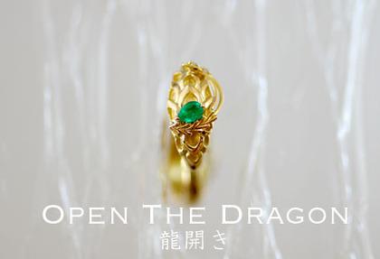 dragonring_eme_bn