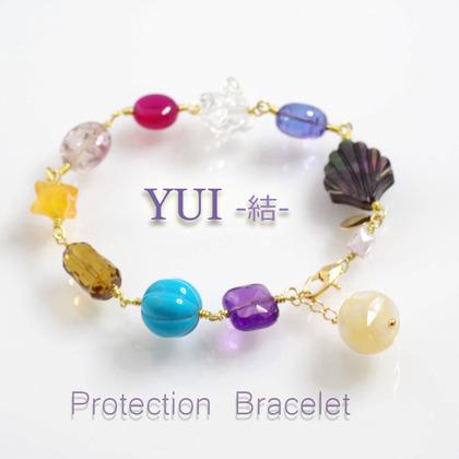 yui2021ver4bn