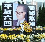 zhao_ziyang