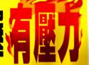 new-japanavi1